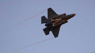 صورة مسؤولون أميركيون يوضحون موقف إدارة بايدن من بيع الأسلحة للسعودية