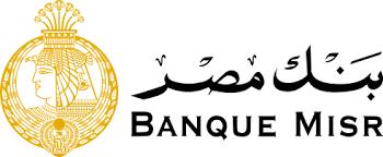 صورة البنك المركزي: ارتفاع التضخم الأساسي بمصر لـ3.7% في مارس