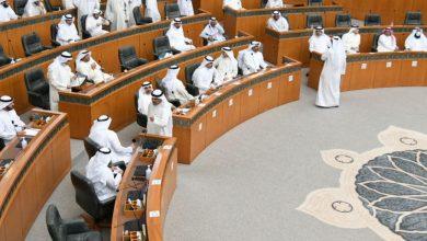 صورة تعليق جلسات مجلس الأمة في الكويت إثر أزمة حكومية – نيابية