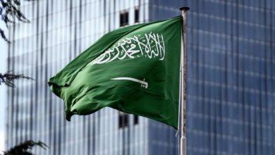 صورة السعودية: موعد بداية الدوام بعد عيد الفطر 1442