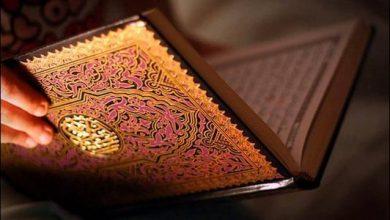 صورة لماذا سميت سورة الرحمن بهذا الاسم؟