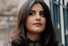 صورة من هي الناشطة السعودية لجين الهذلول
