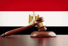 صورة قاضٍ مصري يصدر حكماً ضد نفسه!