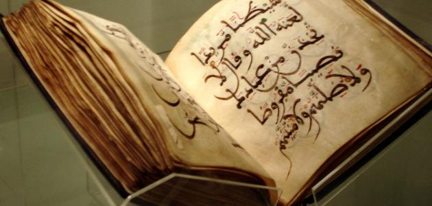 من هو أول من جمع القرآن الكريم؟