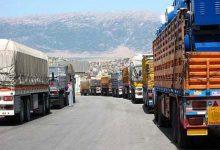 صورة السعودية تسمح لشاحنات لبنانية بالدخول إلى أراضيها