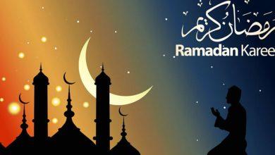 صورة عبارات تهنئة في رمضان 2021 – 1442