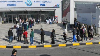 صورة الحكومة الكويتية تدرس عودة الحياة لطبيعتها في يوليو