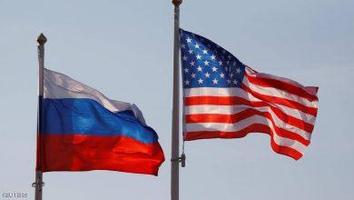 """صورة روسيا والولايات المتحدة.. علاقات على """"فوهة بركان"""""""