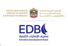 صورة الإمارات.. محفظة مالية بـ30 مليار درهم لتمويل قطاعات صناعية