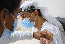 صورة الإمارات تحدد موعد إجازة إعطاء لقاح كورونا