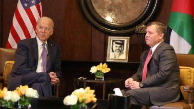 """صورة بايدن يؤكد """"تضامن أميركا التام"""" مع الأردن"""