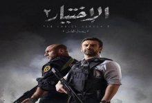 صورة مصر.. من هم الرابحون في سباق الحلقة الأولى بدراما رمضان؟