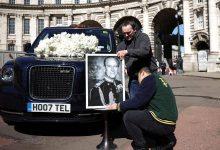صورة وداع الأمير فيليب في بريطانيا