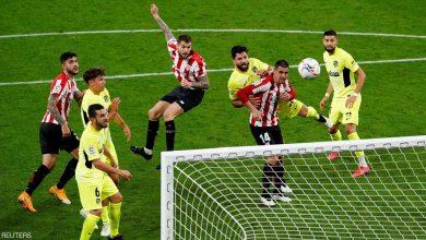 صورة أتليتيكو مدريد يخسر أمام بيلباو في انتكاسة لآماله في اللقب
