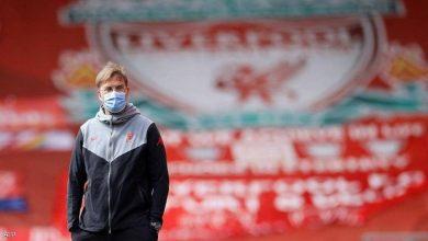 """صورة عشرات الملايين.. ليفربول يكشف عن """"خسائر كورونا"""""""