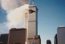 صورة بالصور: اكتشاف صور غير مسبوقة لهجمات 11 سبتمبر في ألبوم عائلي