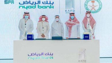 صورة بنك الرياض يشتري برجا من 53 طابقا