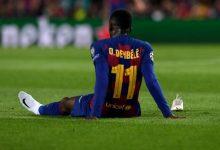 صورة برشلونة يعلن إصابة ديمبلي