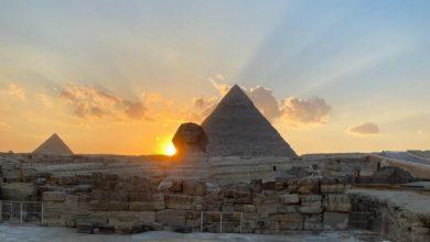 صورة اسم من اسماء مصر القديمه؟
