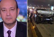صورة سعر سيارة حادثة عمرو أديب بعد بيعها في مزاد علني؟