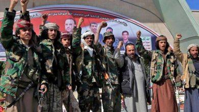 """صورة الحوثيون يتوعدون التحالف باستراتيجية """"الوجع الكبير"""""""