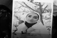 صورة تفاصيل جريمة فرح حمزة أكبر بالكويت
