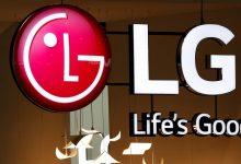 صورة LG تودع الهواتف المحمولة إلى الأبد