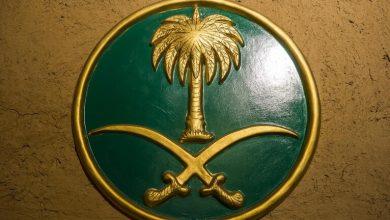صورة السعودية تعدم 3 من عسكرييها بتهمة الخيانة العظمى