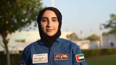 صورة الإماراتية نور المطروشي المرشحة لتكون أول رائدة فضاء عربية