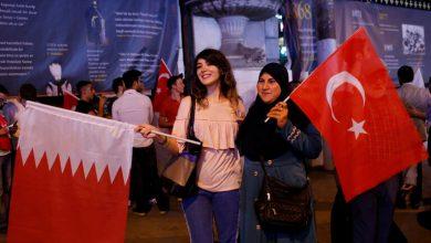 صورة قفزة في التبادل التجاري بين تركيا وقطر