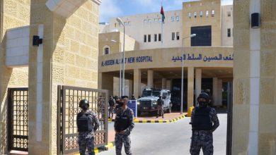 صورة الإفراج عن موقوفين بقضية مستشفى السلط