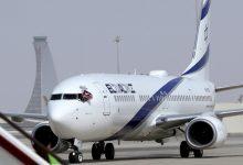 صورة توقعات باعتراف قريب متبادل بين إسرائيل ودولة عربية بجواز السفر الأخضر