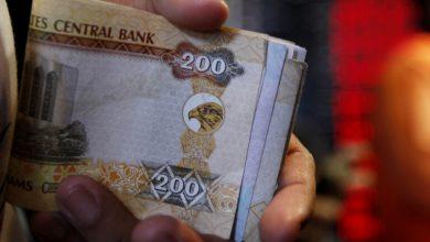 صورة الإمارات تمدد إجراءات دعم الاقتصاد