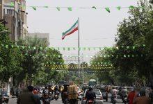 صورة إيران ترحب بالوساطة العراقية بينها وبين السعودية