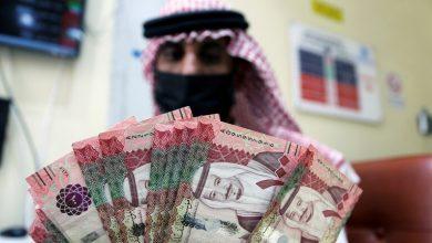 صورة السعودية تسارع في الخصخصة لسد العجز