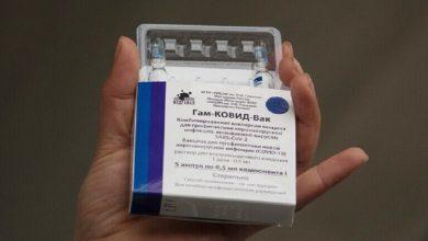 """صورة إنجاز المرحلة الأولى من اختبار وكالة الأدوية الأوروبية للقاح """"سبوتنيك V"""""""