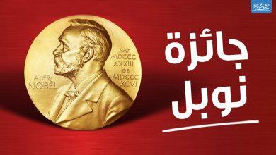 صورة من هو مؤسس جائزة نوبل؟