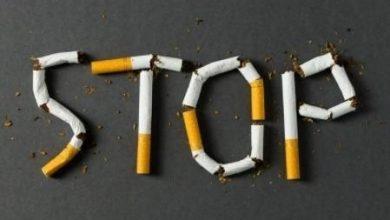 صورة كيف تتخلص من التدخين في شهر رمضان