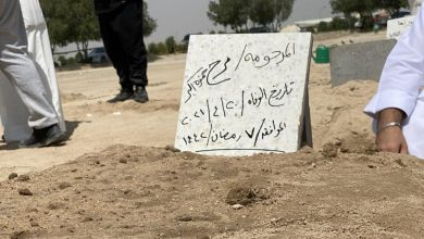 صورة النيابة: توجه تهمة القتل العمد في قضية مقتل المواطنة فرح أكبر