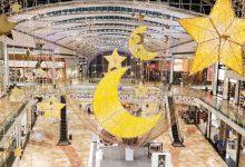 صورة إجازة عيد الفطر 2021 في الإمارات