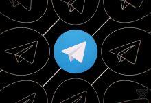 صورة تليغرام يبدأ خدمة الفيديو كونفرنس بمميزات عديدة