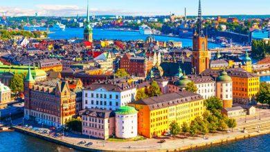 صورة ما هي عاصمة السويد؟