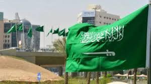صورة الدول المحظورة على السعوديين 2021