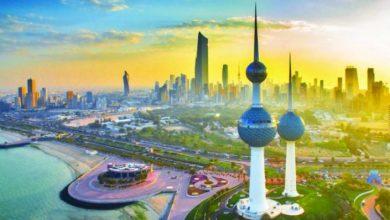 صورة عدد سكان الكويت 2021