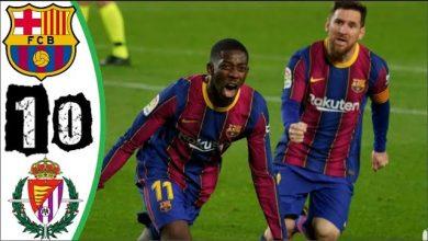 صورة خبير تحكيمي: هدف برشلونة في مرمى بلد الوليد غير صحيح