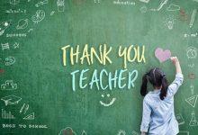صورة عبارات شكر للمعلمات المتميزات 2021