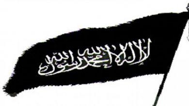 صورة من هو اول من عقدت له راية في الاسلام؟