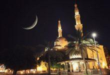 صورة دعاء أول ليلة من رمضان