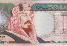 صورة ورقة مائتي ريال لأول مرة في السعودية