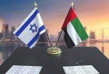 صورة أول منصة إعلامية إسرائيلية برئاسة تحرير صحفي إماراتي